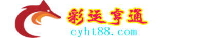 Sands Whitewater Logo
